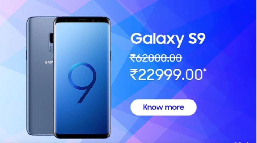 फोन की खरीद पर होगी 39,001 रुपये की बचत.