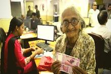 65 लाख पेंशनधारकों को राहत, अब पेंशन जारी करने वाले बैंक नहीं करेंगे मनमानी