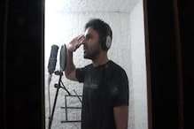 बागपत के युवक ने Corona पर बनाया गाना, PM मोदी का संदेश भी है इस गाने में...