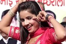 सुनीता बेबी के डांस पर फिदा हुई भीड़, 'जान जाटनी' पर ठुमके लगाकर किया दीवाना