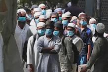 केंद्र से दिल्ली सरकार ने पूछा-Quarantine पूरा किए तबलीगियों को छोड़ा जाए?
