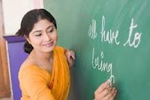 UP: कल सुबह जारी होगा 69000 सहायक अध्यापक भर्ती का जिला आवंटन