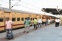 ₹370 का रेल टिकट कटाकर महाराष्ट्र से यूपी लौटे मजदूर, सियासत तेज