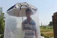 बिहार के विनीत ने COVID-19 से बचाने के लिए बनाया छाता, ऐसे करेगा काम