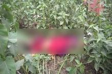 उन्नाव में ट्रिपल मर्डर: 8 और 4 साल की बेटियों सहित मां की हत्या