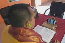 वाराणसी: गुरुकुल परंपरा हुई ऑनलाइन, मोबाइल पर शुरू हुई वेदों की शिक्षा