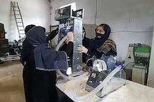 अफगानिस्तान की लड़कियों ने कार पार्ट्स के जुगाड़ से बना दिया वेंटिलेटर