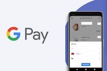 युवक को गूगल-पे के जरिए पैसे मंगवाना पड़ा मंहगा, खाते से निकले एक लाख रुपए