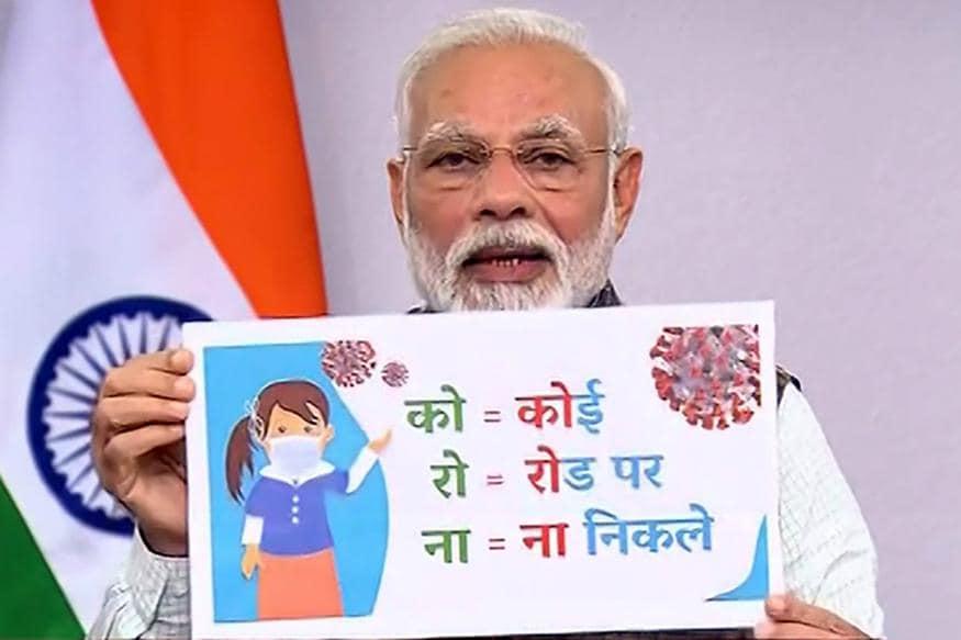 India, Narendra Modi, Atal Bihari Vajpayee, BJP, Corona, Self-reliant India,