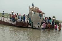 नेपाल में हो रही बारिश ने बढ़ाई बिहार की चिंता, कई इलाकों में घुसा पानी