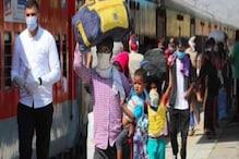 बिहार लौटे प्रवासी श्रमिकों के साढ़े 4 लाख बच्चों को मिलेगी मुफ्त शिक्षा