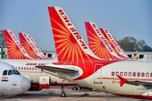 वंदे भारत मिशन: 60,000 भारतीय को वापस लायेगी एअर इंडिया, यहां से बुक करें टिकट