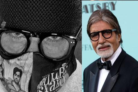 अमिताभ बच्चन ने खोज निकाला MASK का हिंदी अनुवाद, जानकर हो जाएंगे हैरान