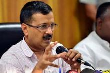 Unlock 1.0: CM  केजरीवाल ने जारी की गाइडलाइन, जानें दिल्ली में क्या खुलेगा