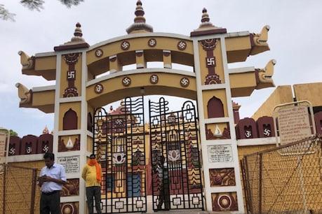 Unlock 1.0: मध्य प्रदेश में धार्मिक स्थल आज से अनलॉक, भोपाल-जबलपुर में लटके रहेंगे ताले