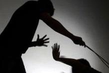 पत्नी ने अश्लील फिल्म देखने से मना किया तो पति ने की पिटाई