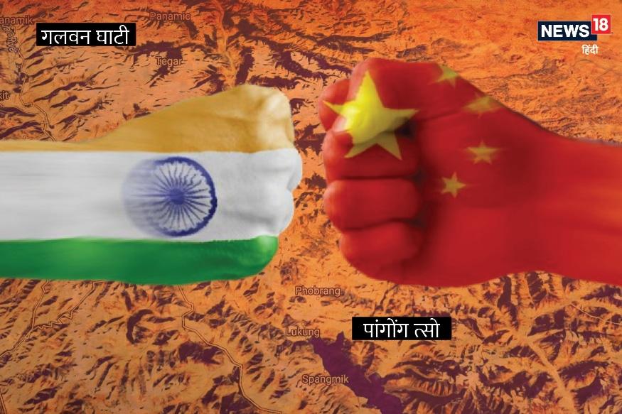 chinese general zhao, china army chief, india china border dispute, india china border tension, ladakh border tension, चीनी जनरल झाओ, चीन सेना प्रमुख, भारत चीन सीमा विवाद, भारत चीन सीमा तनाव, लद्दाख सीमा तनाव