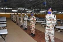 दिल्ली में 10000 बेड का COVID-19 केयर सेंटर कल से शुरू होगा