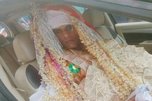शादी के चंद घंटे बाद मातम में बदली खुशियां, कूलर में करंट आने से दूल्हे की मौत