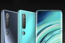 Xiaomi के फोन ने सूर्यग्रहण को किया कैद, हैरान कर देगी फोन की कैमरा क्वालिटी