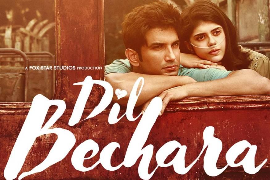 दिवंगत एक्टर सुशांत सिंह राजपूत की आखिरी फिल्म दिल बेचारा का ट्रेलर रिलीज हो चुका है और रिलीज होने के लिए तैयार है.