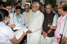 बिहार सरकार का दावा, चमकी बुखार पर नियंत्रण पाने में मिली बड़ी कामयाबी