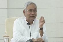 CM नीतीश की अपील- धैर्य रखें, सचेत रहें, सोशल डिस्टेंसिंग का पालन करे और....