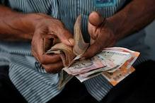 लाखों पेंशनर्स के लिए बड़ी खुशखबरी, EPFO ने जारी किए 868 करोड़ रुपये