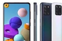 5000mAh की दमदार बैटरी वाला Samsung Galaxy A21s आज होगा लॉन्च, इतनी है कीमत!