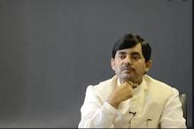 राहुल ने नरेंद्र मोदी को बताया सरेंडर मोदी, बीजेपी ने कहा- सारी मर्यादा तोड़ी