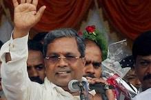 सिद्धरमैया का दावा- कर्नाटक भाजपा में असंतोष जारी, कई विधायक मुझसे मिले