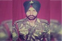 India-China Clash: अलवर के इस जांबाज ने कृपाण से किया चीनी सैनिकों का मुकाबला