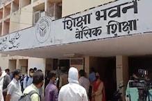 यूपी में गोंडा जिले के 7686 शिक्षकों का लगभग 36 करोड़ रुपये का वेतन फंसा