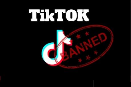 बड़ी खबर! भारत में 59 चाइनीज़ ऐप बैन होने के बाद गूगल प्ले और ऐपल स्टोर से हट गई TikTok