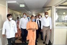 बरसात के मौसम में बच्चों में 'दिमागी बुखार' का खतरा, CM योगी ने उठाया बड़ा कदम