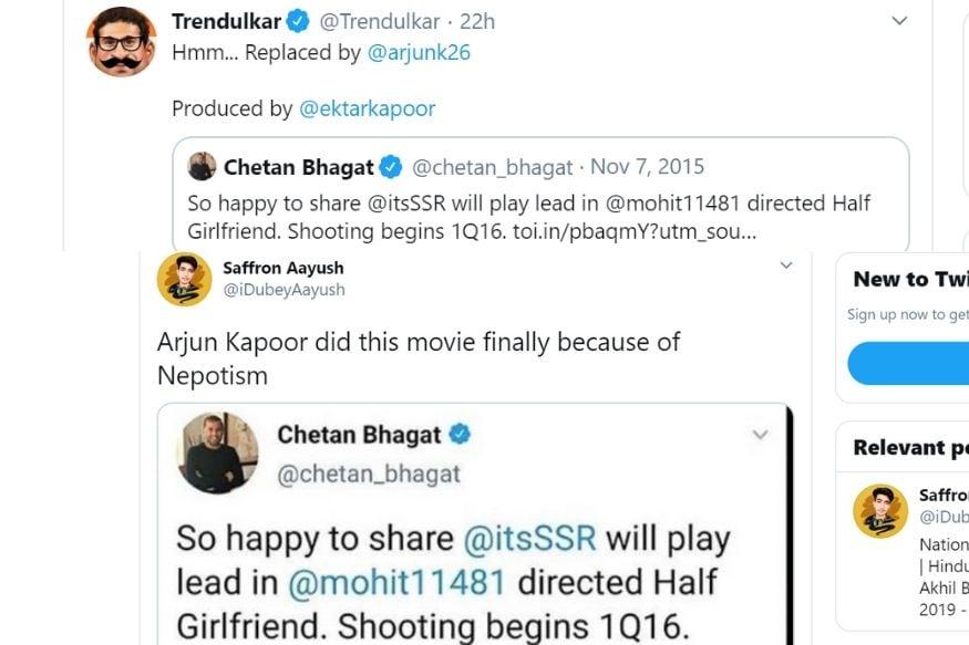 Sushant Singh Rajput, Chetan Bhagat, Chetan Bhagat Tweet, Sushant Singh Rajput In Half Girlfriend, Chetan Bhagat Twitter, सुशांत सिंह राजपूत, चेतन भगत, हाफ गर्लफ्रेंड, Bollywood News, Ayushmann Khurrana, Abhishek Bachchan, Nepotism, Nepotism Debate, Sonu Nigam, Sushant singh Death, Sushant Singh Rajput Final Postmortem Report, Sushant Singh Rajput Postmortem Report, सुशांत सिंह राजपूत, सुशांत सिंह राजपूत की फाइनल पोस्टमार्टम रिपोर्ट, बॉलीवुड, Bollywood, entertainment, news 18 hindi, network 18, कृति सेनन, कॉफी विद करण, सुशांत सिंह राजपूत, कृति ने बताया सुशांत को बेस्ट एक्टर, सोशल मीडिया, वायरल वीडियो, वायरल न्यूज, बॉलीवुड, मनोरंजन, न्यूज 18 हिंदी, नेटवर्क 18