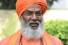 उन्नाव: BJP सांसद साक्षी महाराज को बम से उड़ाने की धमकी देने वाला गिरफ्तार