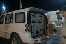 आजमगढ़: रोडवेज परिसर में घुसकर बदमाशों ने कंडक्टर को मारी गोली