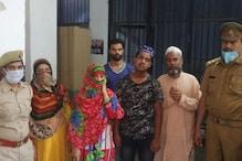कानपुर: बहन ने प्रेमी संग मिलकर किया भाई का कत्ल, फिर रची झूठी कहानी