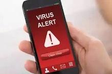 खतरनाक हैं आपके फोन में मौजूद ये 30 Apps! गूगल ने हटाया, आप भी कर दें Delete