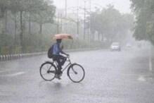 Weather: छत्तीसगढ़ में जल्द पहुंचेगा मानसून, आज इन इलाकों में होगी बारिश!