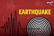 24 घंटे में देश में चौथी बार भूकंप, ओडिशा के बाद छत्तीसगढ़ में कांपी धरती