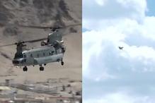 VIDEO: सेनाओं का युद्धाभ्यास, LAC के पास लेह-लद्दाख में गरजे लड़ाकू विमान