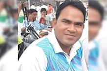 Dungarpur: अंतरराष्ट्रीय तीरंदाज जयंतीलाल ननोमा की सड़क हादसे में मौत