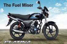 50,000 रुपये के अंदर खरीदें ये दमदार बाइक- कम कीमत में देती हैं शानदार माइलेज