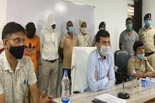 बिलासपुर हनीट्रैप मामला: पुलिस का खुलासा, चैट के बहाने बनाते थे अश्लील वीडियो