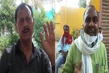 बिहार: पुल निर्माण का श्रेय लेने भिड़ पड़े BJP-JDU के 'पासवान' ! जानें मामला