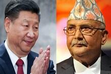 भारत से तीखे तेवर के बाद चीनी कब्जे पर नेपाल की चुप्पी सवाल खड़ा करने वाली