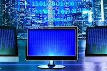 अमेरिका, जर्मनी या चीन नहीं, अब इसके पास है सबसे तेज सुपर कंप्यूटर