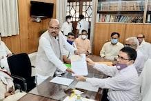 बिहार विधान परिषद चुनाव: कांग्रेस प्रत्याशी समीर सिंह का नामांकन वैध